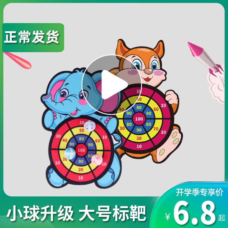 飞镖盘粘粘球1儿童益智玩具2-3岁以上婴儿亲子互动投掷黏黏球抖音