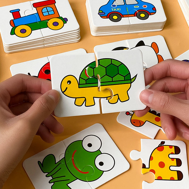 儿童玩具益智配对卡1-3岁4幼儿拼图平图智力动脑启蒙早教男孩女孩