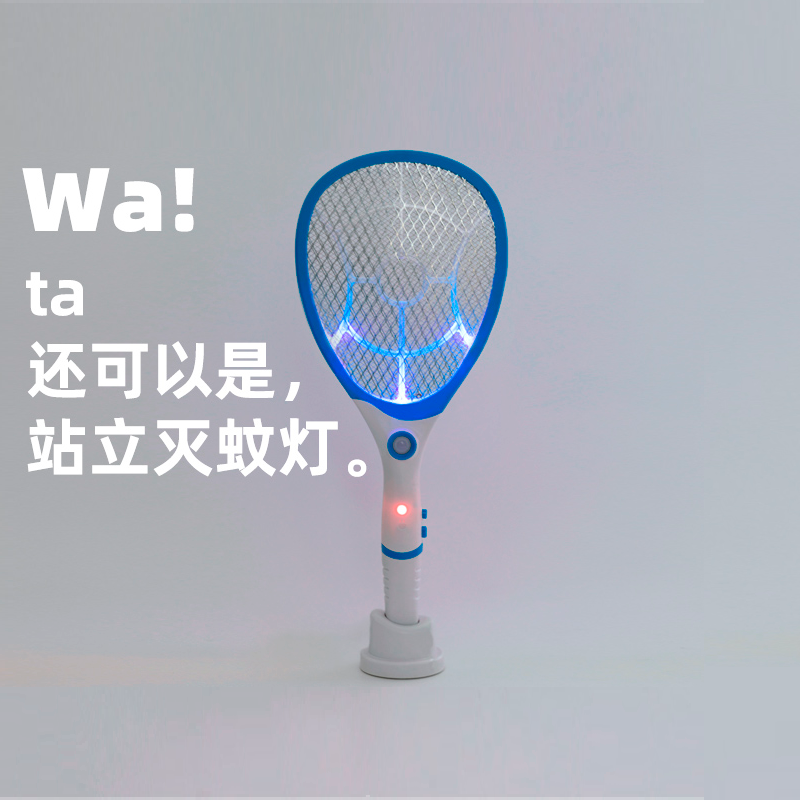 洲宇电蚊拍充电式家用超强灭蚊灯器二合一锂电池强力打蚊子苍蝇拍