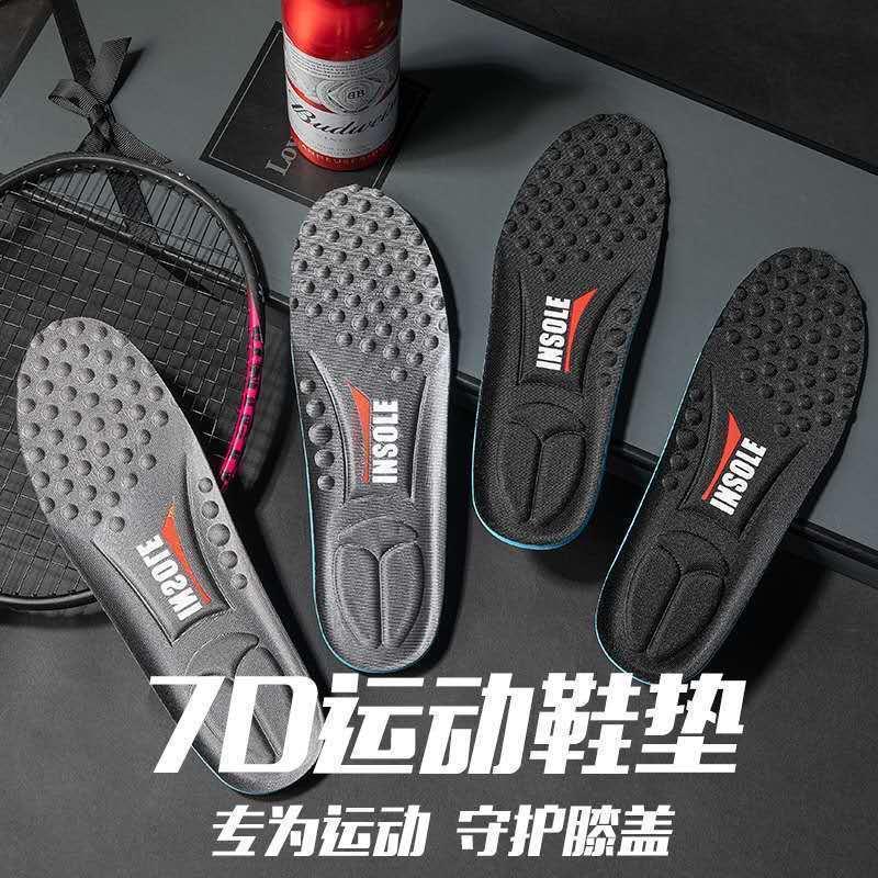 鞋垫防臭透气男女运动鞋垫加厚吸汗保暖软舒适跑步