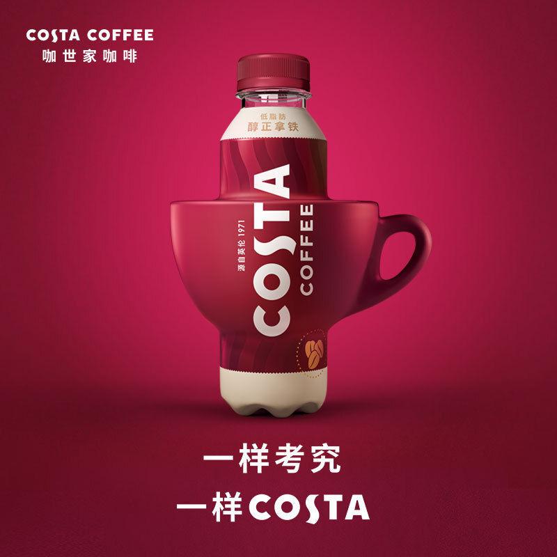 COSTA醇正拿铁浓咖啡饮料300mlx15瓶