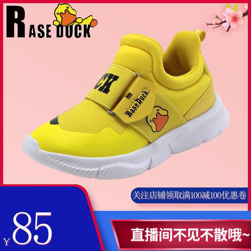 小黄鸭儿童鞋2021春秋季新款儿童运动鞋一脚蹬防滑轻便休闲儿童鞋