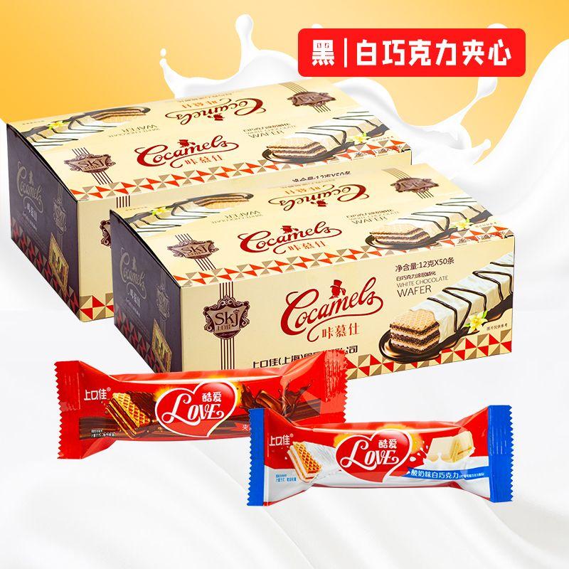 上口佳巧克力威化饼干夹心零食健康食品
