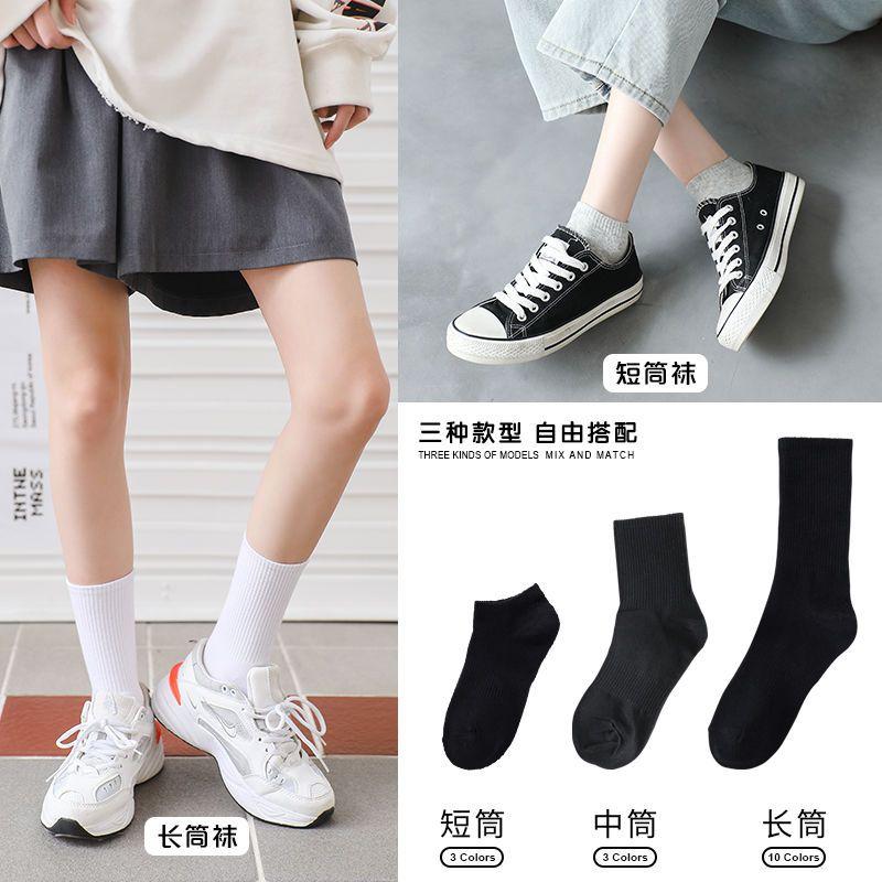 【3种规格】袜子女韩版船袜中筒长筒袜女袜纯色男女袜系运动袜