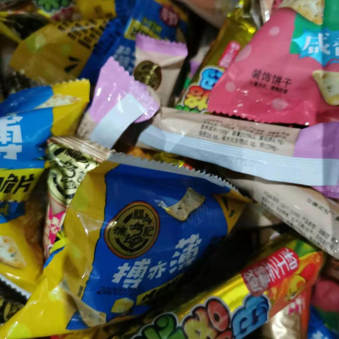 徐福记饼干多种口味混装