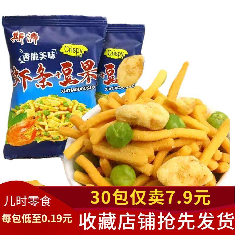 【0.19每包】鲜虾味/烧烤味虾条豆果小零食小吃儿时网红抖音零食