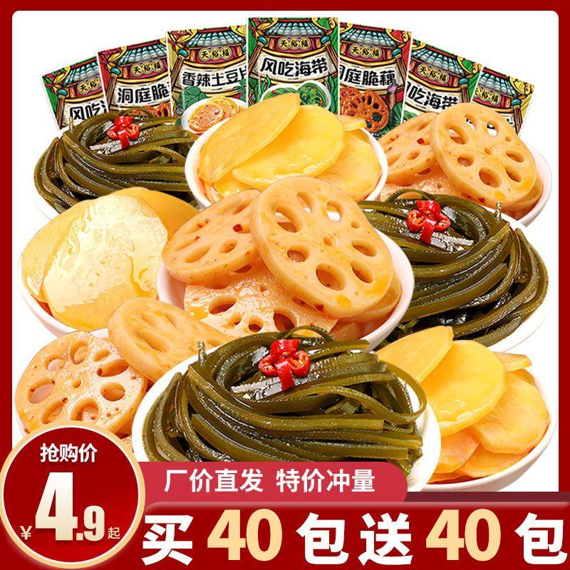香辣藕片海带土豆片下饭菜批发蔬菜干网红辣味即食小包装休闲食品