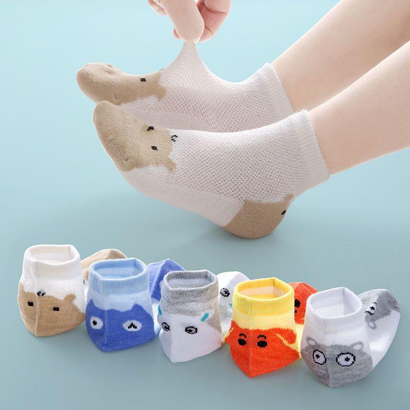 5双装春夏网眼透气吸汗超薄儿童袜子男童女童大童卡通宝宝中筒袜