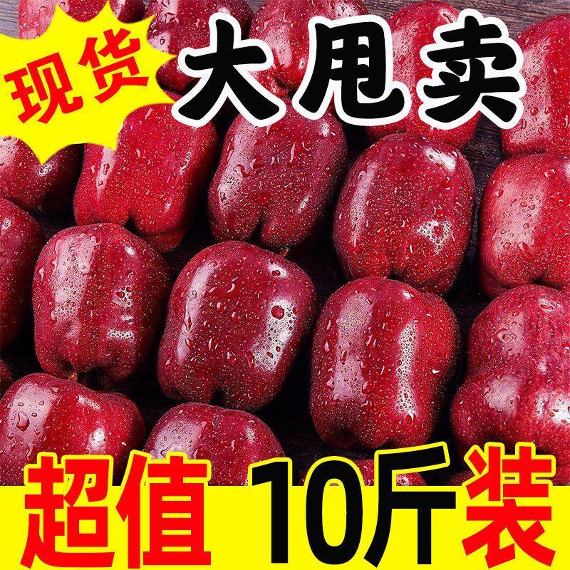 花牛苹果老人宝宝婴儿辅食粉面刮泥蛇果水果苹果红蛇果3/10斤包邮