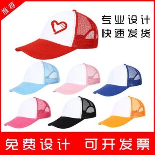 现货圆顶志愿者休闲帽广告帽春季免费设计来图正品休闲运动鸭舌帽