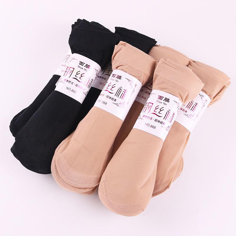 【10-20双】天鹅绒短丝袜黑肉色薄款防勾丝袜子女耐穿钢丝袜春夏