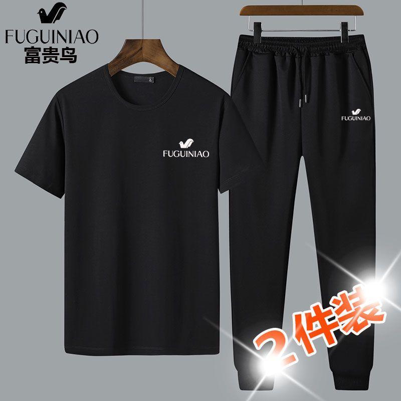 富贵鸟套装/T恤夏季休闲冰丝套装男士套装男运动服套装爸爸跑步服