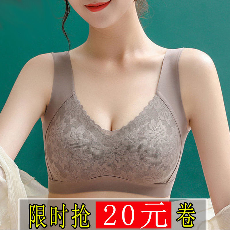 泰国乳胶无痕美背内衣女无钢圈蕾丝性感文胸防下垂运动背心式胸罩