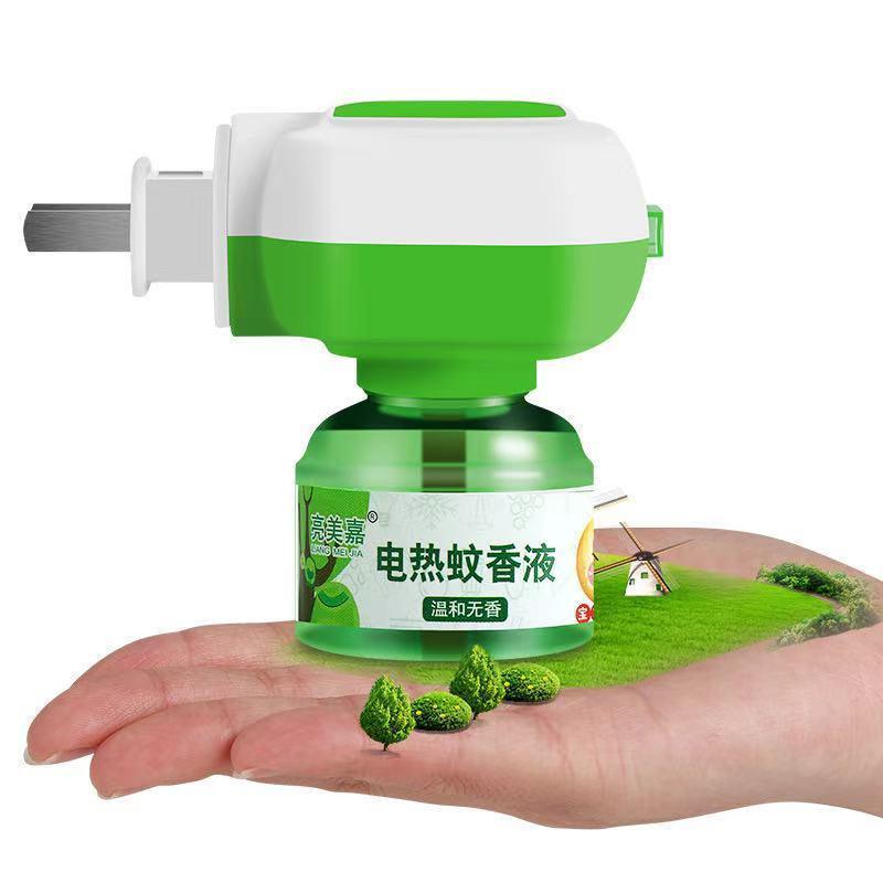 电热蚊香液婴儿孕妇无香液体家用驱蚊水插电式儿童无味家用灭蚊液