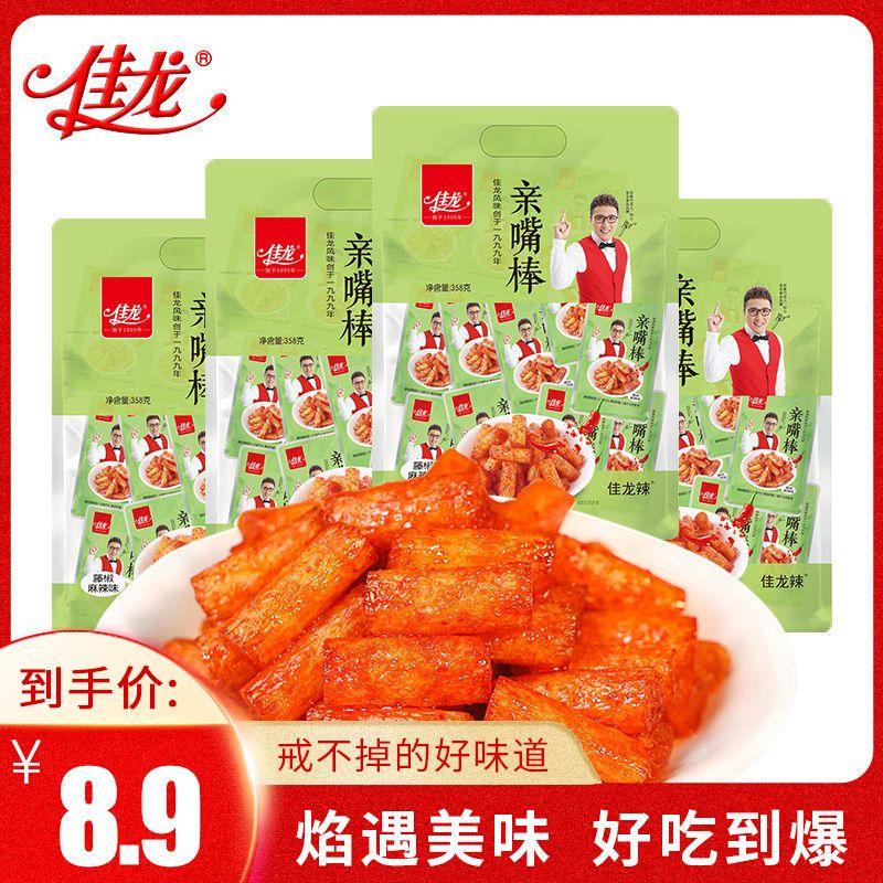 佳龙亲嘴棒辣条零食批发网红辣味小零食好吃大刀肉麻辣零食大礼包