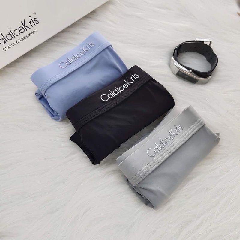CaldiceKris2021新款男士冰丝无痕内裤0870【3月31日发完】