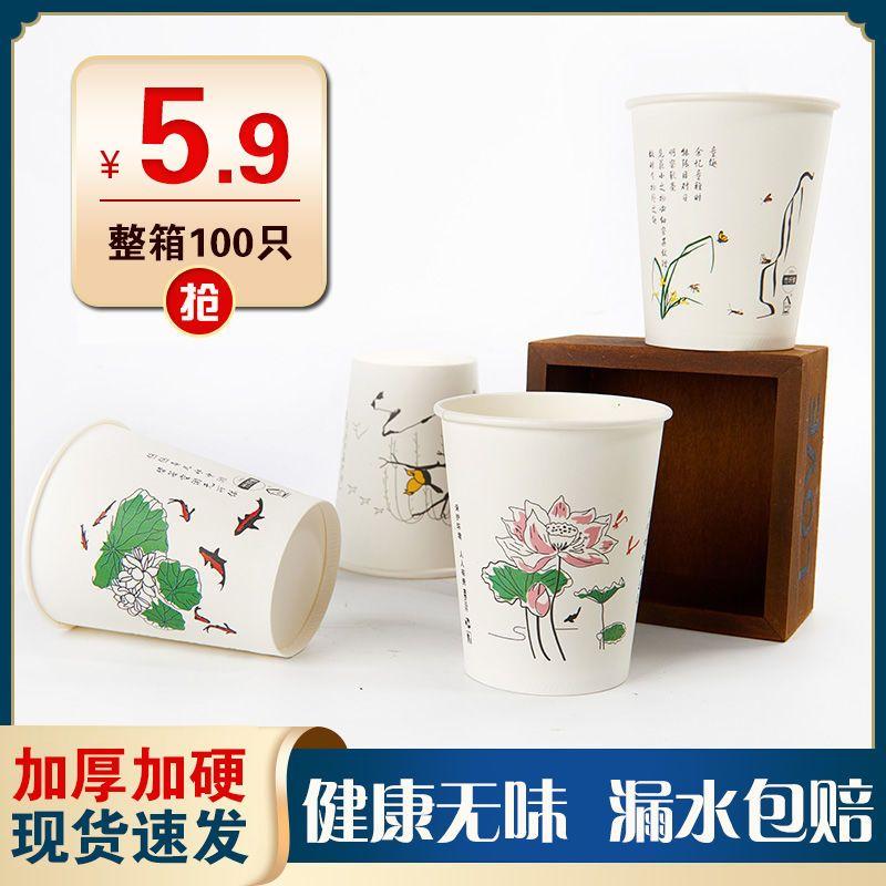 纸杯一次性杯子加厚水杯家用办公本色整箱批发可定制印LOGO