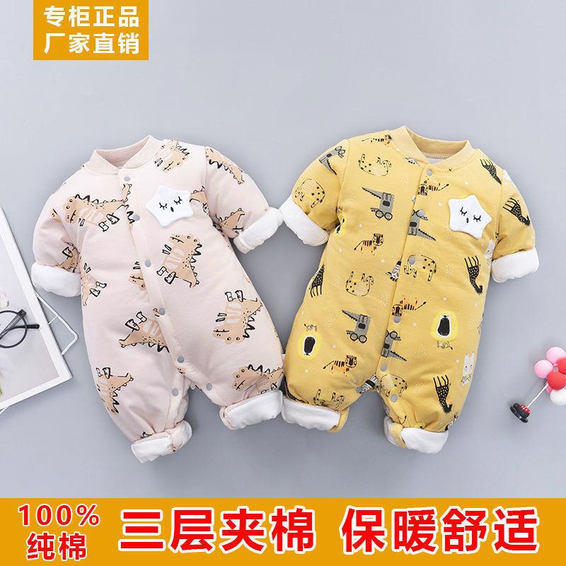 婴儿保暖棉服春季外出连体衣男