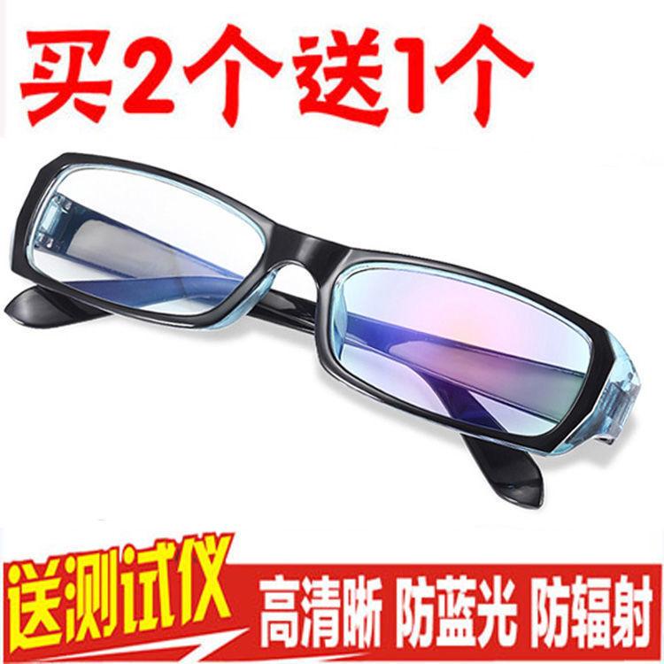 电焊眼镜氩弧焊防强光弧光紫外线打眼防尘防冲击劳保焊工骑行防护