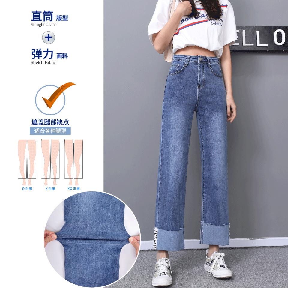 牛仔裤女高腰显瘦百搭直筒宽松阔腿2021新款学生韩版弹力时尚洋气