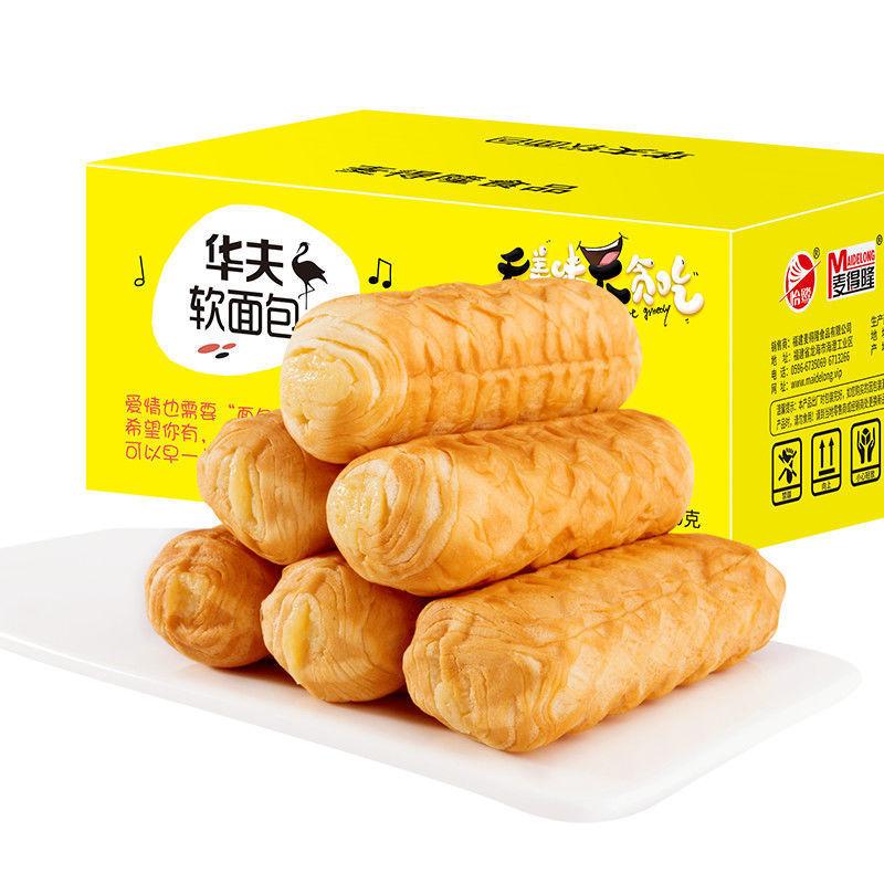 黄油软华夫面包早餐手撕面包棒食品蛋糕网红营养休闲零食整箱糕点