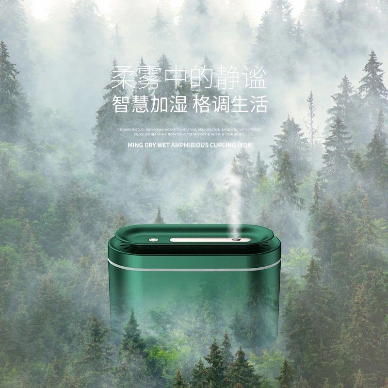 2021加湿器家用智能静音大容量卧室办公室孕妇婴儿空调净化小型香
