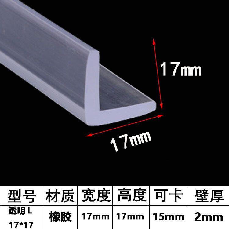 包边条防撞条防割条瓷砖包边条玻璃包边条不锈钢包边条