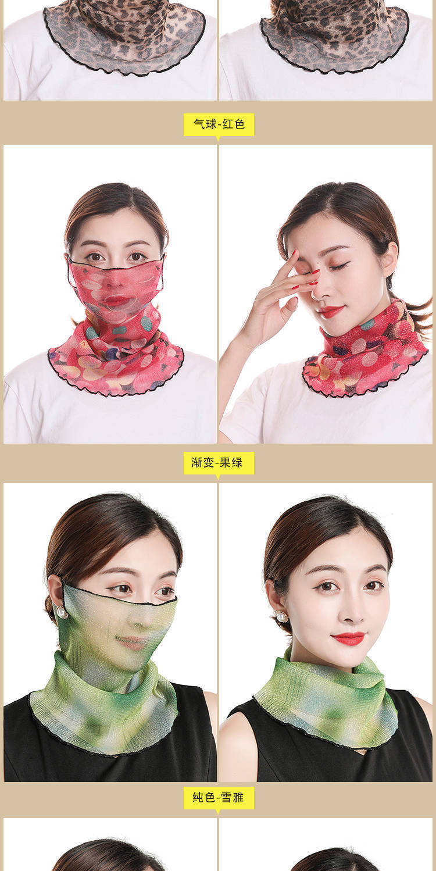 防曬面紗口罩夏季防曬口罩護頸女防曬神器絲巾女面紗口罩帶圍脖潮【滿200元發貨】