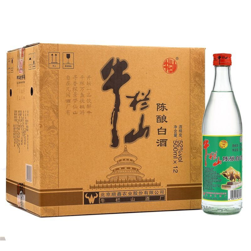 88730-保证正品 52度500ml牛栏山陈酿白酒白牛二12瓶整箱酒水批发-详情图
