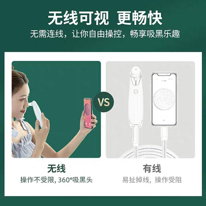 可视化去黑头吸出器美容仪器脸部多功能吸黑头粉刺神器电动小气泡