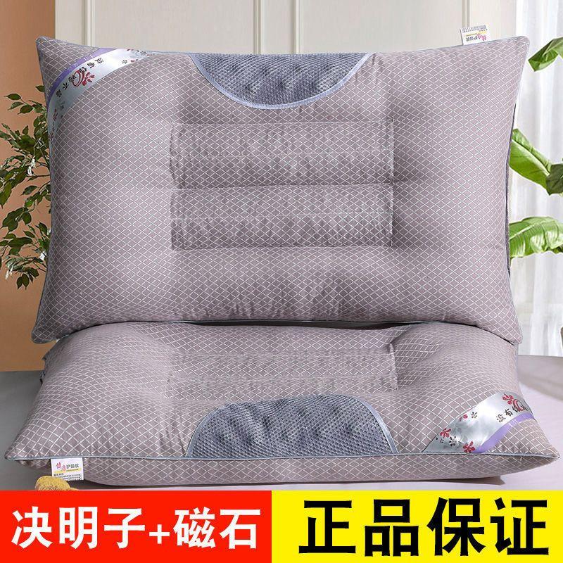 决明子磁石一对装枕头枕芯保健枕枕套荞麦护颈椎单只成人学生助眠