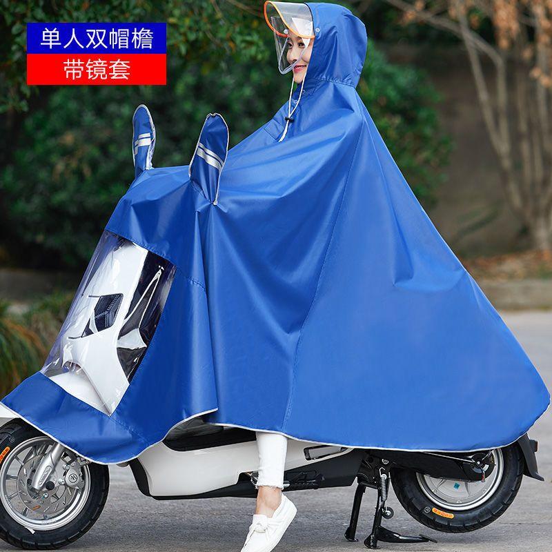 雨衣电动车雨披单人双人双帽檐雨披加大加厚男女成人雨披