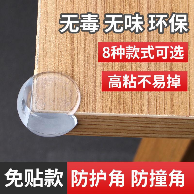 防撞角儿童防磕碰硅胶透明直角包角桌角玻璃茶几护角包边贴保护套