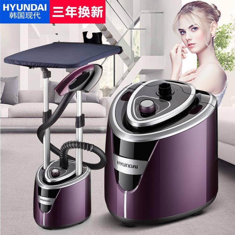 韩国现代大功率熨衣服蒸汽挂烫机家用手持挂式立式电熨斗熨烫机