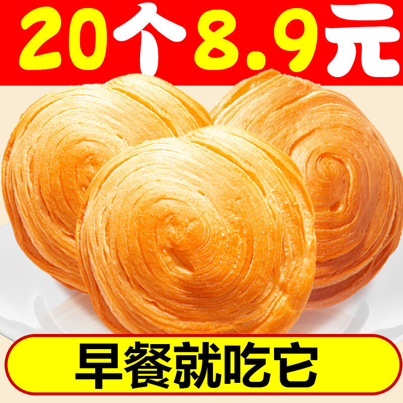 【饱腹代餐】手撕面包早餐整箱奶香味糕点蛋糕休闲零食吐司代餐