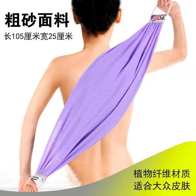 双面长条拉背巾粗砂搓背搓澡强力植物纤维下泥搓背条擦背巾澡巾