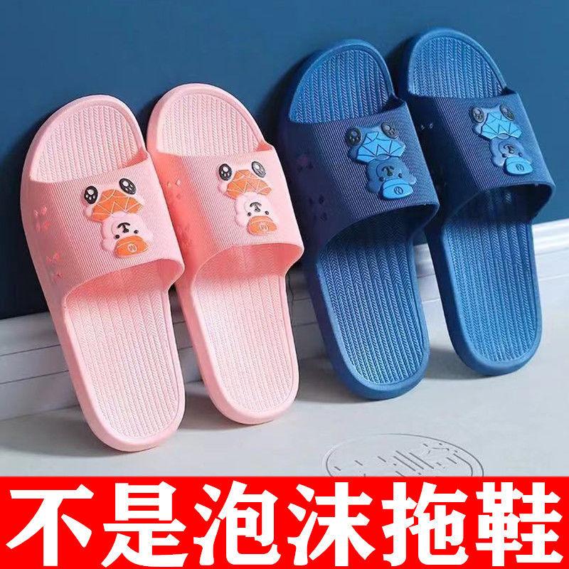 【防滑耐磨】塑料软胶拖鞋女夏防滑耐磨家居室内浴室厚底凉拖鞋男