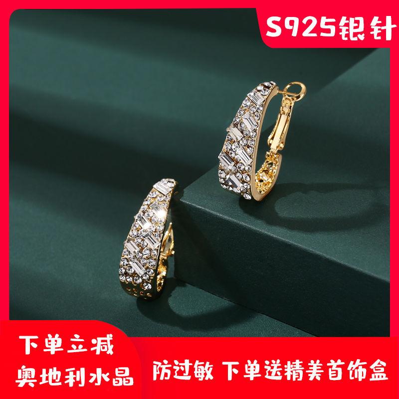 圆圈耳环女S925纯银新款潮时尚气质个性
