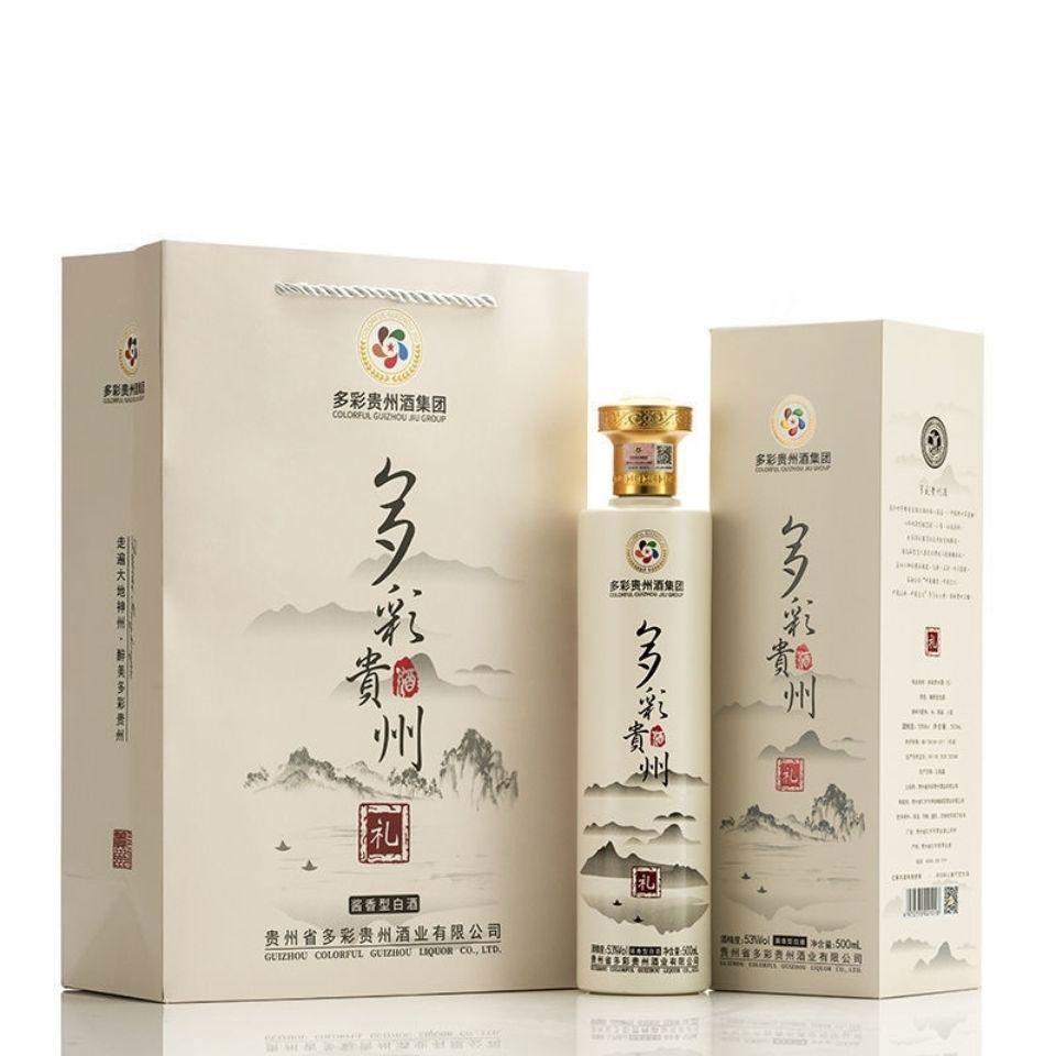 贵州多彩贵州礼酒酱香53度窖藏纯粮食酿造500ml整箱6瓶领券更优惠