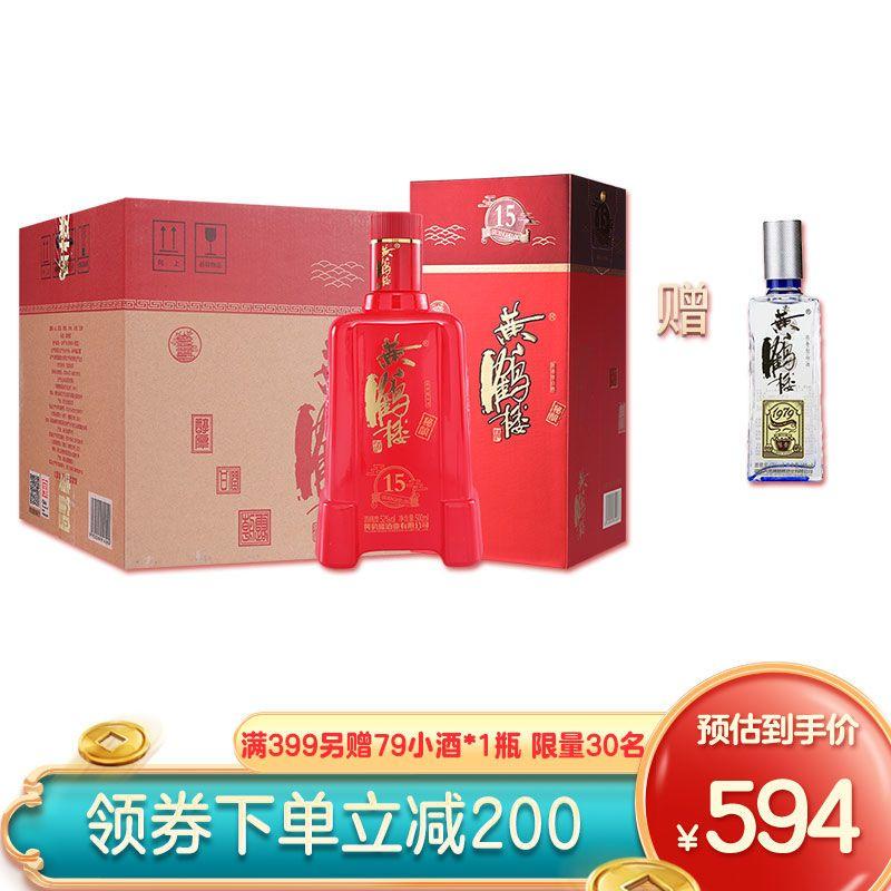 【酒厂直营】黄鹤楼秘酿15浓香型白酒52度500ml*6瓶整箱喜宴红瓶