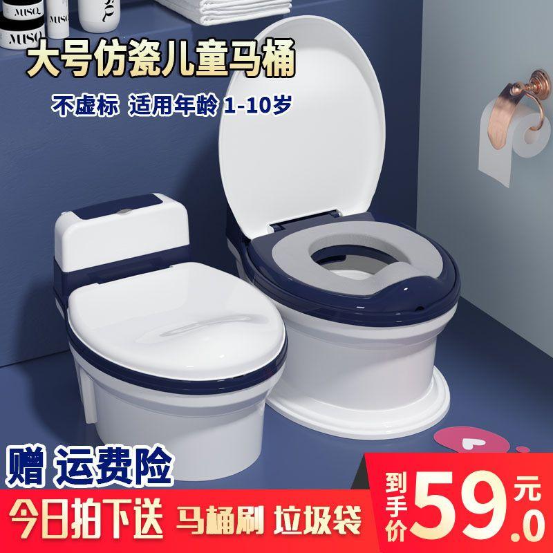 儿童马桶宝宝坐便器男女小孩子厕所尿盆婴儿便盆尿尿神器仿真马桶