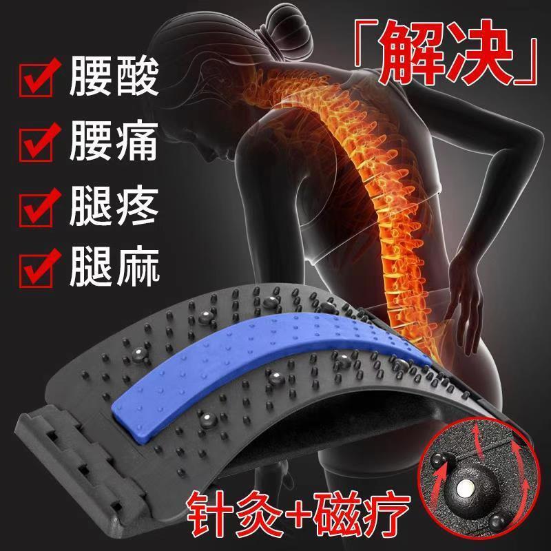 颈椎腰椎腰部按摩器矫正背部理疗神器舒缓腰疼腰间盘劳损脊椎侧弯