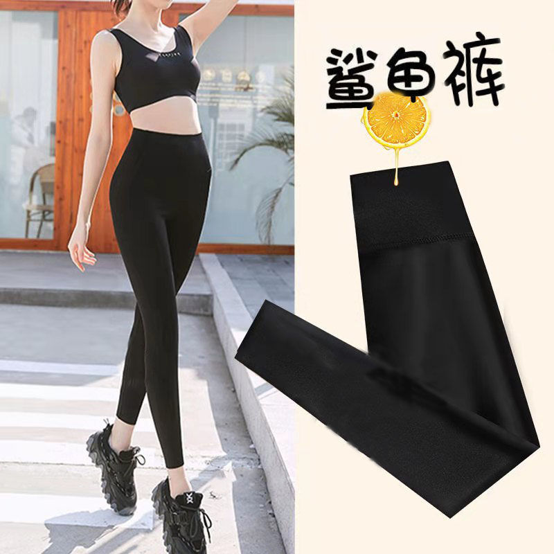 春秋薄款鲨鱼皮打底裤女黑色安全外穿新款瑜伽芭比裤显瘦高腰压力