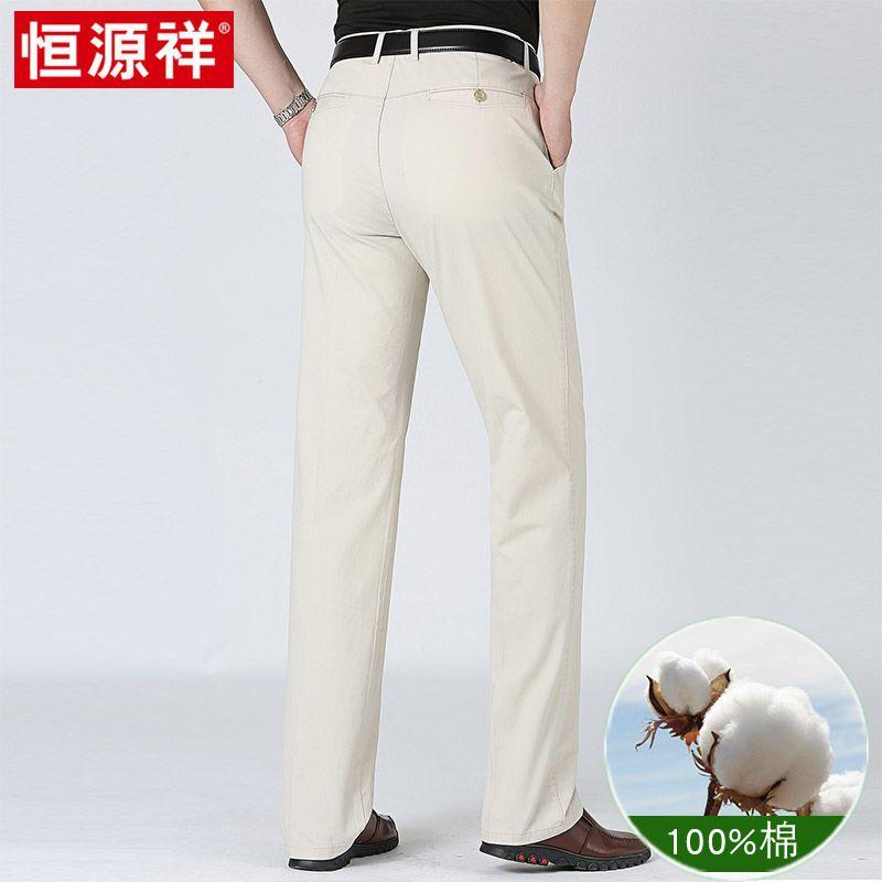 恒源祥100%纯棉夏季男休闲裤西裤中老年
