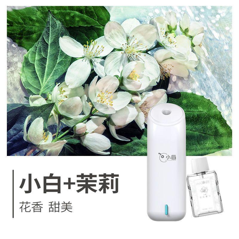 2021小白香薰机精油香氛自动喷香家用室内加湿器净化厕所除臭扩香