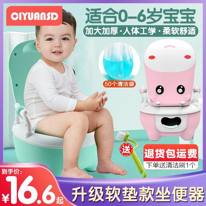儿童加大号马桶坐便器抽屉式男孩女宝宝婴幼儿便盆尿盆马桶座便器
