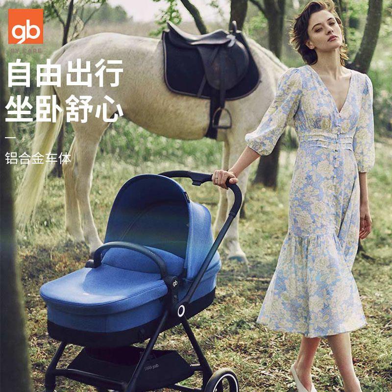 好孩子高景观婴儿推车轻便折叠可坐可躺遛娃双向轻便推车GB828