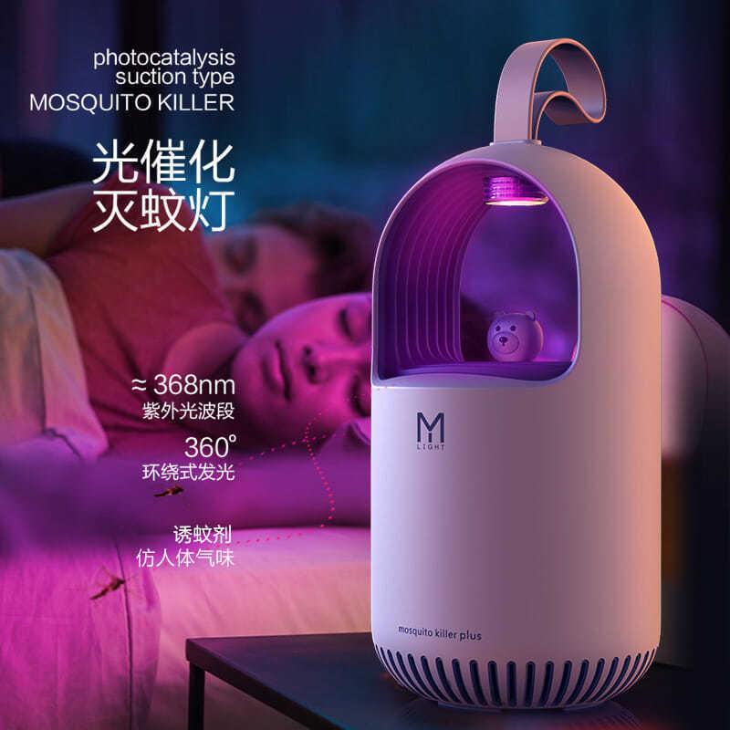 2021灭蚊神器灭蚊灯无辐射婴儿孕妇可用静音物理灭蚊器家用驱蚊神