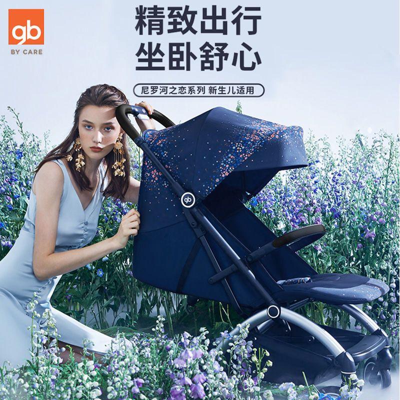 好孩子婴儿推车溜娃可坐可躺轻便折叠避震四轮C4017