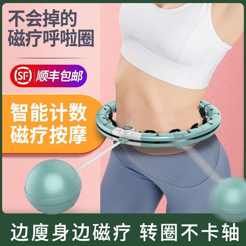 智能呼啦圈不会掉收腹加重减肥神器懒人美腰女瘦腰瘦身